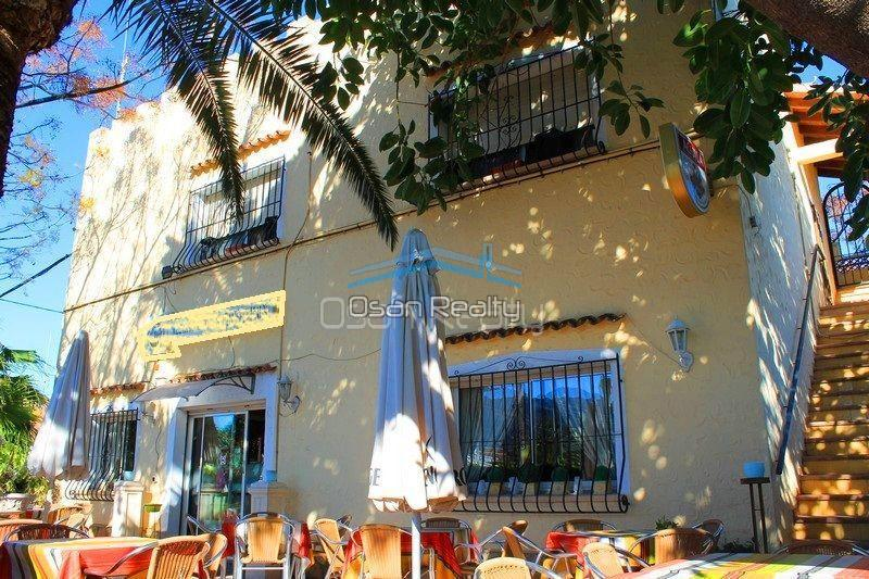 Commercial property for sale in Denia 13449
